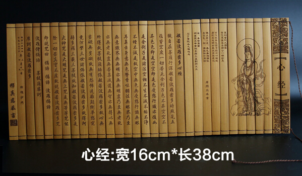 Heart Sutra bamboo wooden slips(China (Mainland))