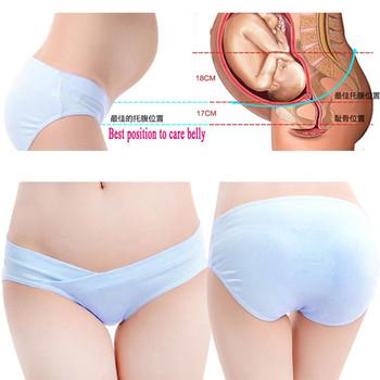 Women Maternity Panties Pregnant Lingerie Low Rise clothes for pregnant women