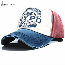 wholesale hot brand cap baseball cap fitted hat Casual Outdoor sports snapback hats cap for men women