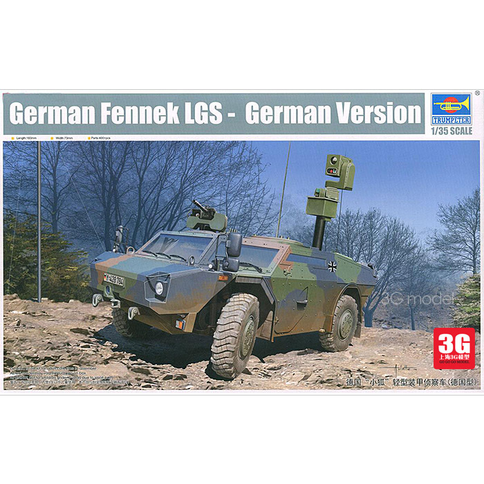Trumpeter assembled model 05534 Germany Fennec light armored reconnaissance vehicle type Germany(China (Mainland))