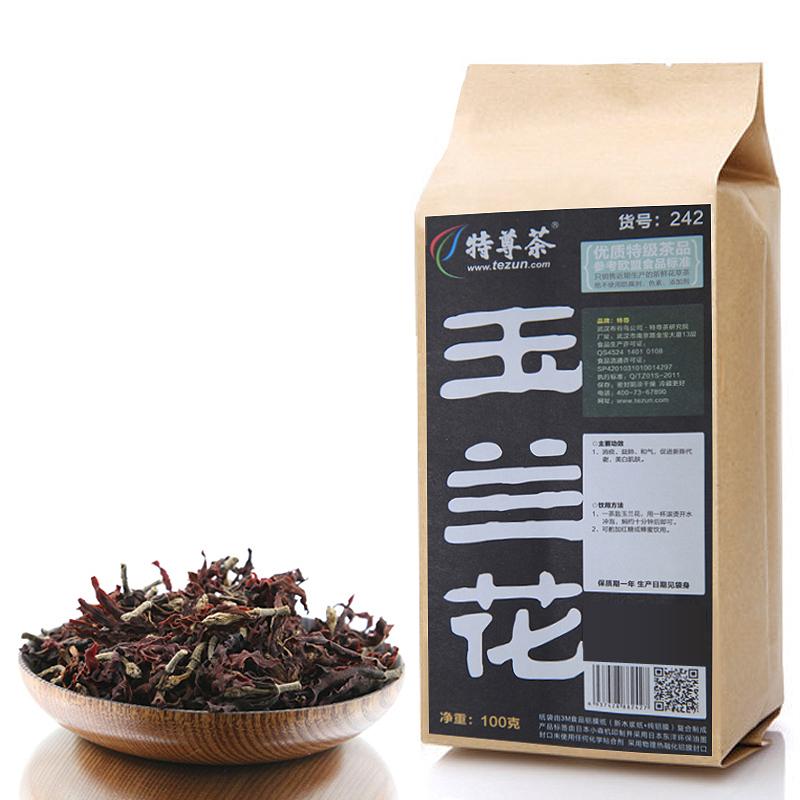 Tea herbal tea magnolia flower tea special grade bags natural 100g manglers full<br><br>Aliexpress