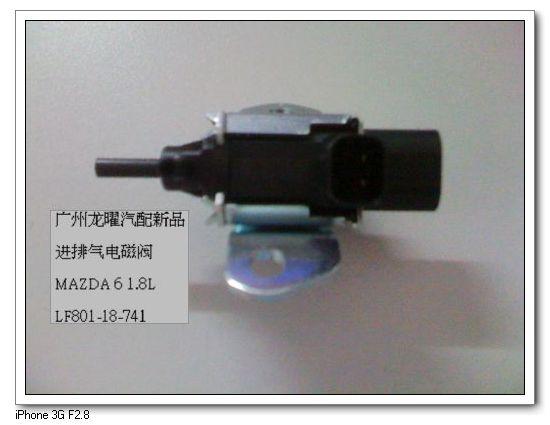 Mazda m6 solenoid valve canister solenoid valve lf801-18-741 vacuum solenoid valve exhaust valve(China (Mainland))