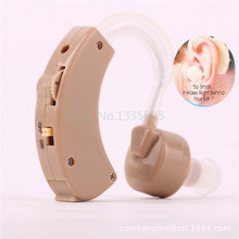 Audifonos Para Sordos 2016 New 1 Pcs Best Cheap Hearing Aid Bte Sound Amplifier Medical Ear Care Aids Device For The Elderly(China (Mainland))