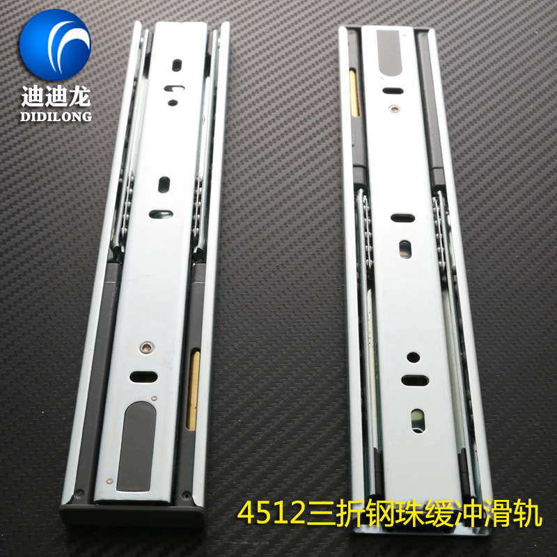 Three hydraulic damping mute drawer slide rail cabinet furniture guide slides of pure copper core(China (Mainland))