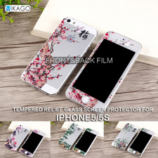 3D Relief Full Cover 4.0For Apple iPhone 5s iPhone5s Case Tempered Glass Film Screen Protector For Apple iPhone 5s Phone5s Phone