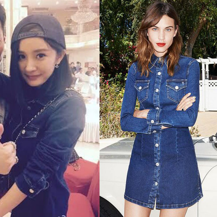 spring of 2016 women's European and American high-end custom cowboy star with a new female winter dress wholesale(China (Mainland))