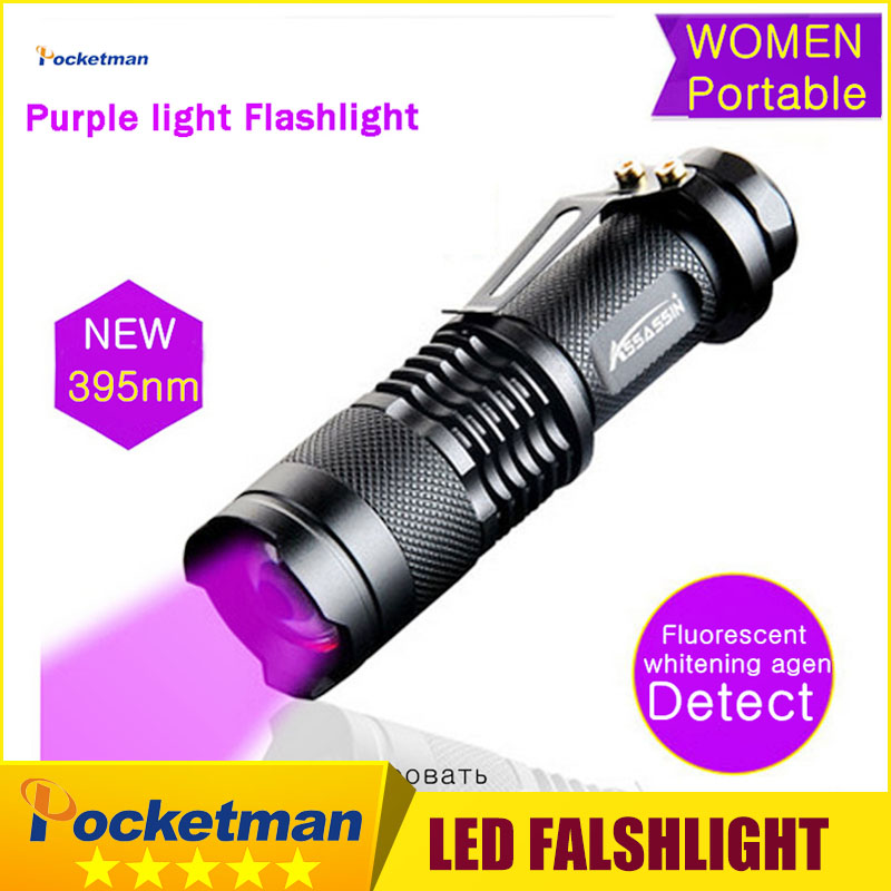 Professional Fluorescent agent detection UV 395nm led flashlight torch lamp purple violet light of AA or14500 battery ZK90(China (Mainland))