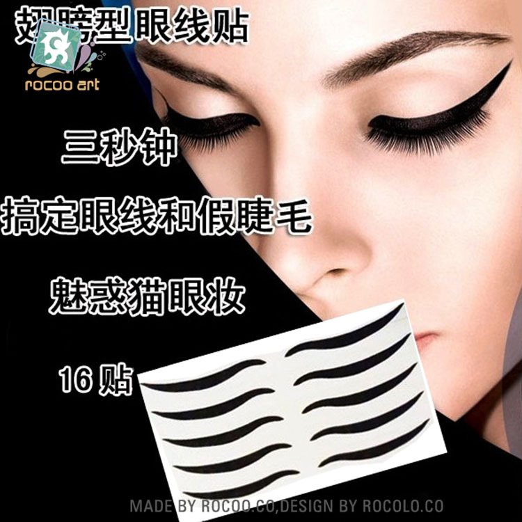 super collant noir eyeliner pas blooming affich paupi re. Black Bedroom Furniture Sets. Home Design Ideas
