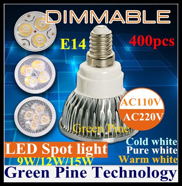 FedEX 40Dimmable 12W 9W E14 MR16 GU10 E27 B22 GU5.3 High Power LED Spotlight Downlight Lamp Bulb Lighting - Stareyes Green Pine Store store