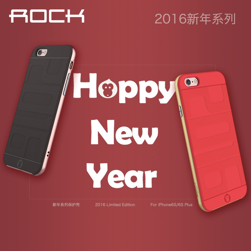 For iphone6S Case ROCK Happy New Year Series Metal Case& TPU Limited Edition Case For Apple iphone 6 6S 4.7inch,Free Shipping(China (Mainland))