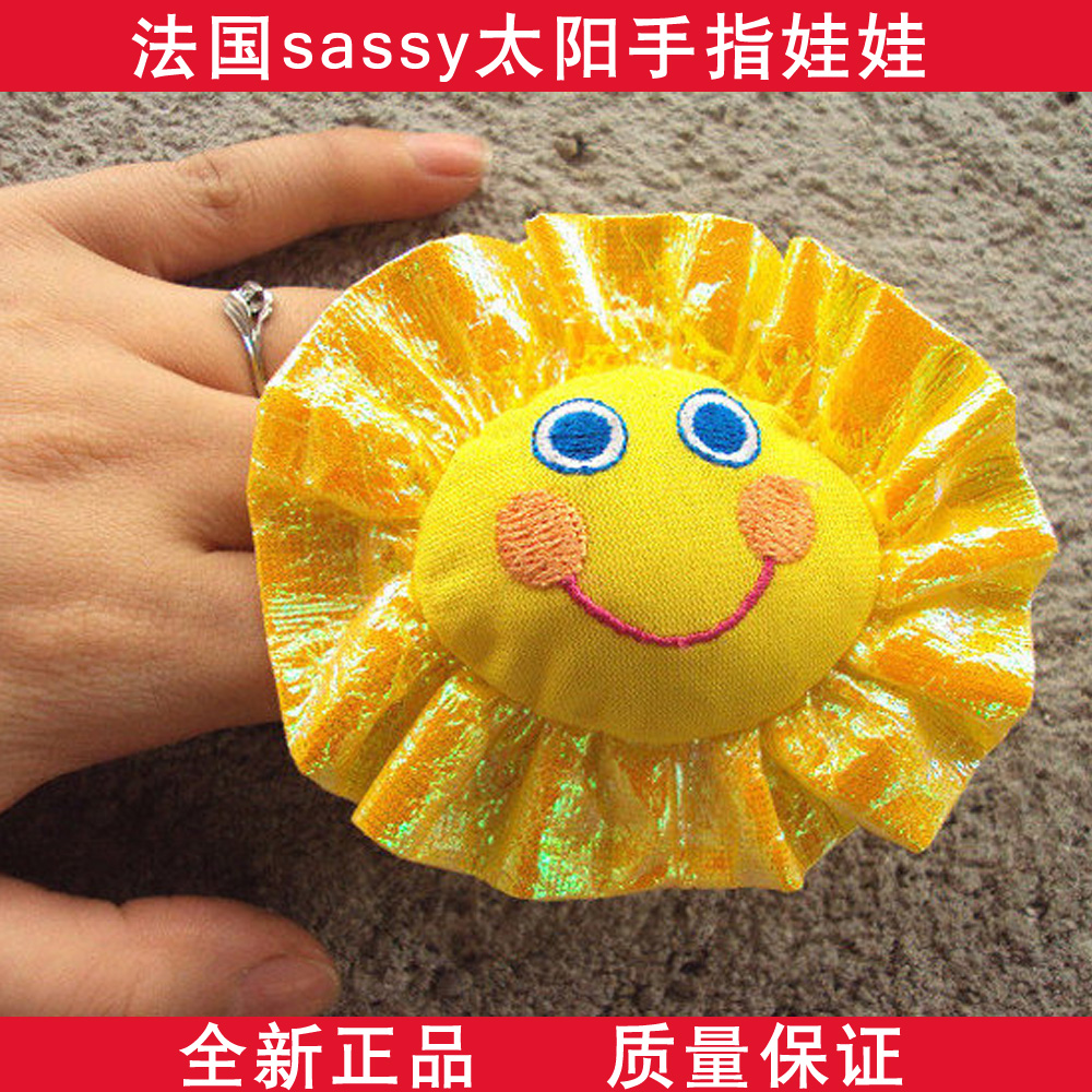 Sassyt doll golden comfort doll response paper rattles, built-in rattle baby toys 10pcs/lot free shipping(China (Mainland))