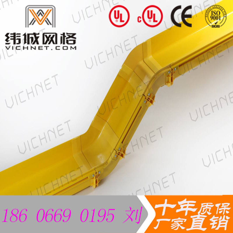 Wei Cheng fiber channel fiber optic cabling fiber optic cabling rack frame ABS plastic tray plastic PVC trunking Wireway(China (Mainland))