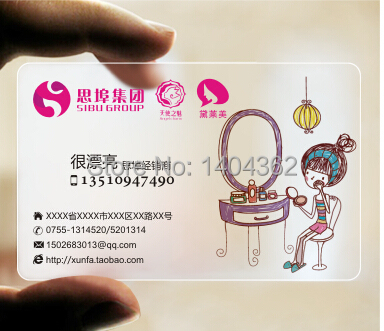 200pcs/lot Directly Factory Production custom Transparent PVC visit cards Customized clear Business Card printing free Design(China (Mainland))