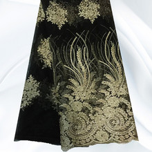 NLF8-6 Black+Gold Hot Sale African Swiss Voile Lace Fabric High Quality African Organza Lace For Dress(China (Mainland))