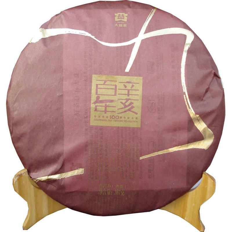 Tea Taetea Menghai Da Yi Revolution Memorial Shu Pu erh Tea Cake 357g P257