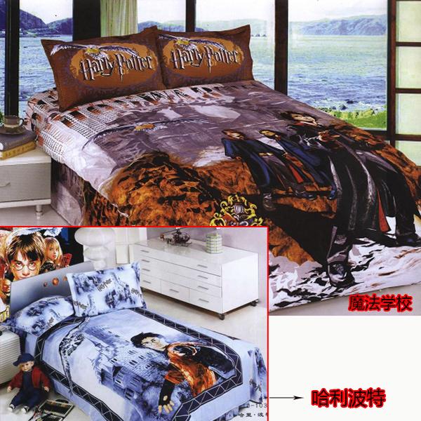 carrefour linge de lit. Black Bedroom Furniture Sets. Home Design Ideas