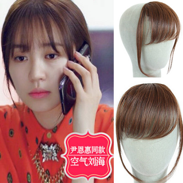hot selling1pcs hair bangs with sideburns front curly