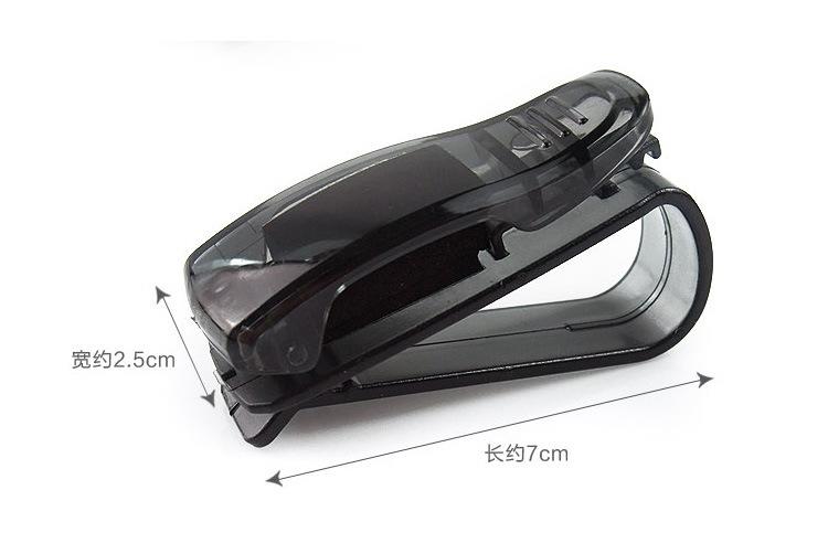 Hot Sale ABS Car Vehicle Sun Visor Sunglasses Eyeglasses Glasses Ticket Holder Clip Free Shipping(China (Mainland))