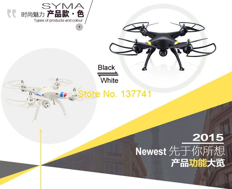 2015 New SYMA X8W Quadcopter RC Helicopter WiFi 2.4G FPV Camera RTF Remote Control Toys(China (Mainland))