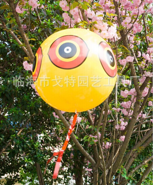 Free Shipping! 3pcs/Lot 2014 New Arrival Pest Control Bird Scarer&Repellent Equipment Bird Scare Eye Balloon(China (Mainland))