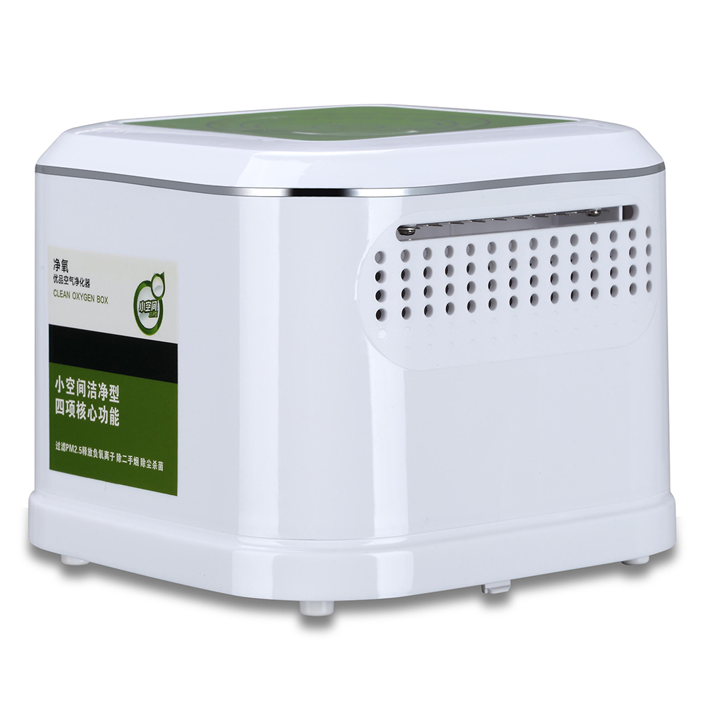 Free Shipment compact ionizer air purifier with Hepa and activated carbon filter(China (Mainland))