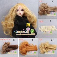 Envío gratis 15 cm corto y rizado 1/3 1/4 1/6 muñeca BJD / SD del pelo / de muñeca de DIY color natrual pelucas peluca de pelo para muñeca BJD