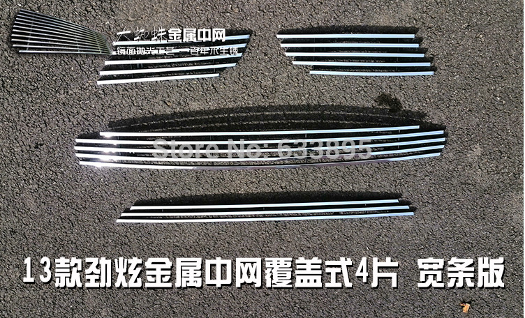High quality stainless steel Front Grille Around Trim Racing Grills Trim(Wide terms) For 2013-2015 Mitsubishi ASX
