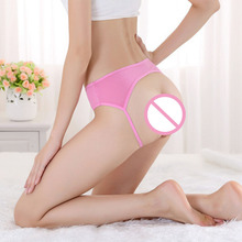 Wholesale backless panties from