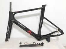 Oem Cootia disc full carbon road bike frame carbon fiber bicycle BB68 carbon bike frame(China (Mainland))