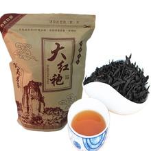 Factory Direct 250g Big Red Robe Oolong 250g Da hong pao tea ,wu long wulong wu-long weight loss da hong pao black tea(China (Mainland))