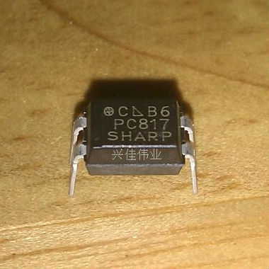 Free shipping PC817C PC817 817B 817 DIP DIP4 5000Vrms Optocoupler 20PCS(China (Mainland))