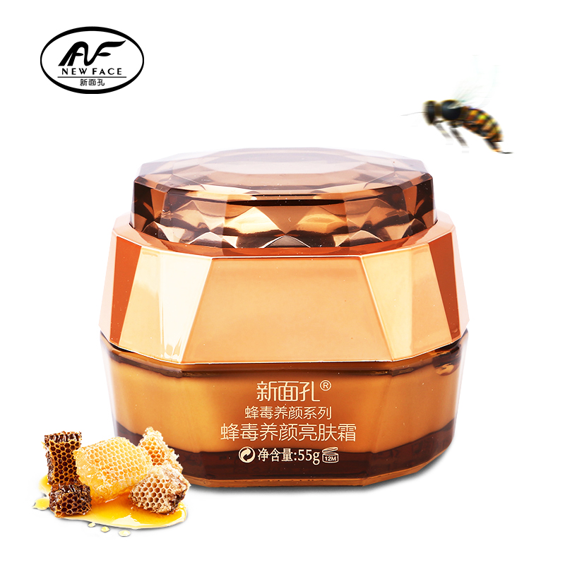 NewFace Women Brighten facial cream Bee Venom argirelin Beauty Skin Cream Repair dull skin effects Powerful whitening day cream(China (Mainland))