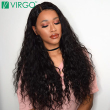 Malaysian Virgin Hair Water Wave 4 Bundles Virgo Hair Products Mink 8A Best Natural Black Wet And Wavy Malaysian Water Wave Hair(China (Mainland))