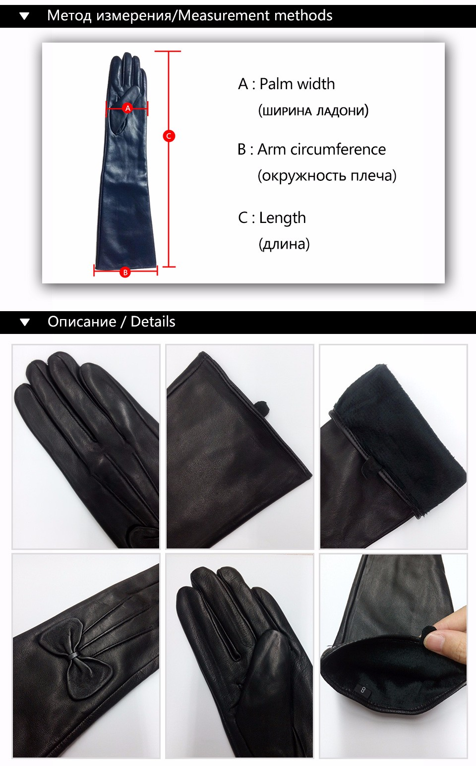 Fashion New 2016 Evening Party Wintertime Longer Genuine Leather sheepskin Women Keep Warm Long Gloves with bowknot