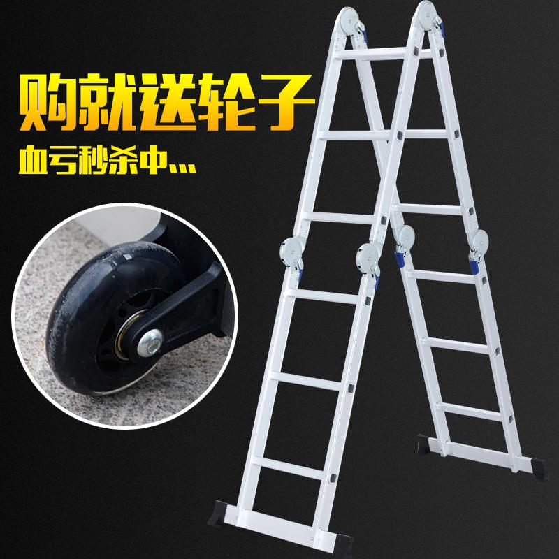 Ineenschuiven zolder ladder koop goedkope ineenschuiven zolder ladder loten van chinese - Buitenste trap ...