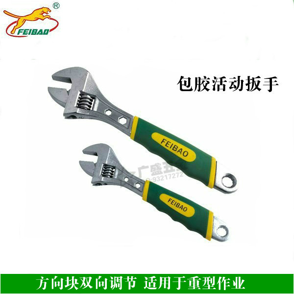 [Store] Flying Leopard tools multifunction Plum hole pouches high quality adjustable wrench adjustable wrench<br><br>Aliexpress