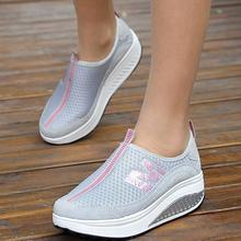 Female swing shoes summer gauze breathable pumps wedges platform slimming women s shoes A656
