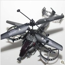 Free shipping + Avatar 3.5 / 4 channel remote control helicopter model aircraft children's toys(China (Mainland))