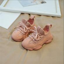 2019 חדש סתיו ילדי נעליים לשני המינים לפעוטות בני בנות סניקרס רשת לנשימה אופנה מזדמן ילדי נעלי גודל 21-30(China)