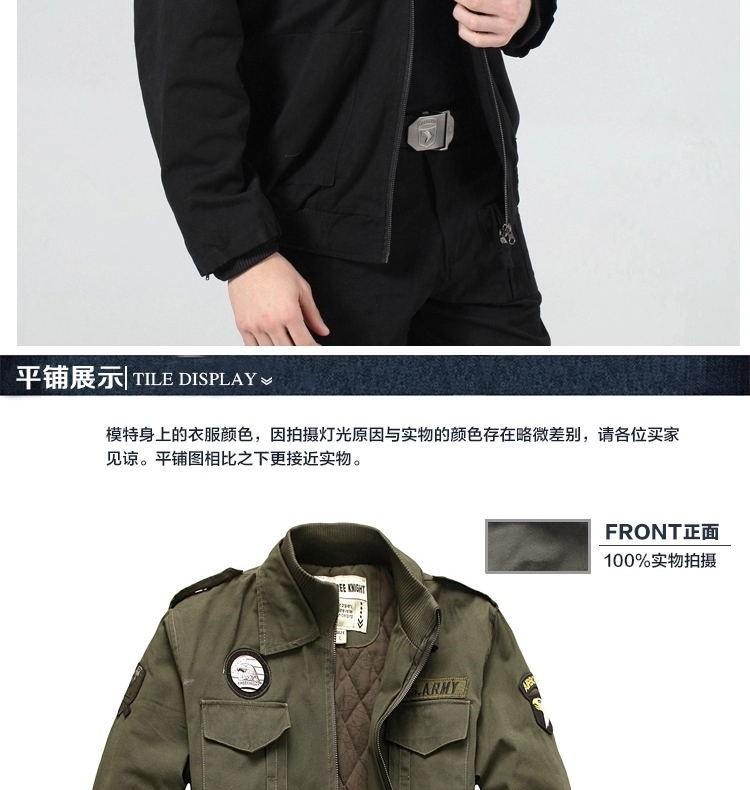 новые бесплатные рыцарь-9911 # пальто, зимние военная куртка ветрозащитная воздушно-десантной дивизии двойным воротником