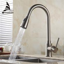 Deluxe pull out spray kitchen faucet mixer tap, pullout spruzzatore rubinetto della cucina nichel satinato spazzolato ottone materiale GYD-7116(China (Mainland))