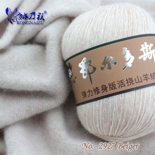 (300g/lot) 6+6 Worsted Cashmere Wool For Knitting Hand Yarn Erdos Machine Knitting Cashmere Knitting Weaving Yarn Free Needles(China (Mainland))