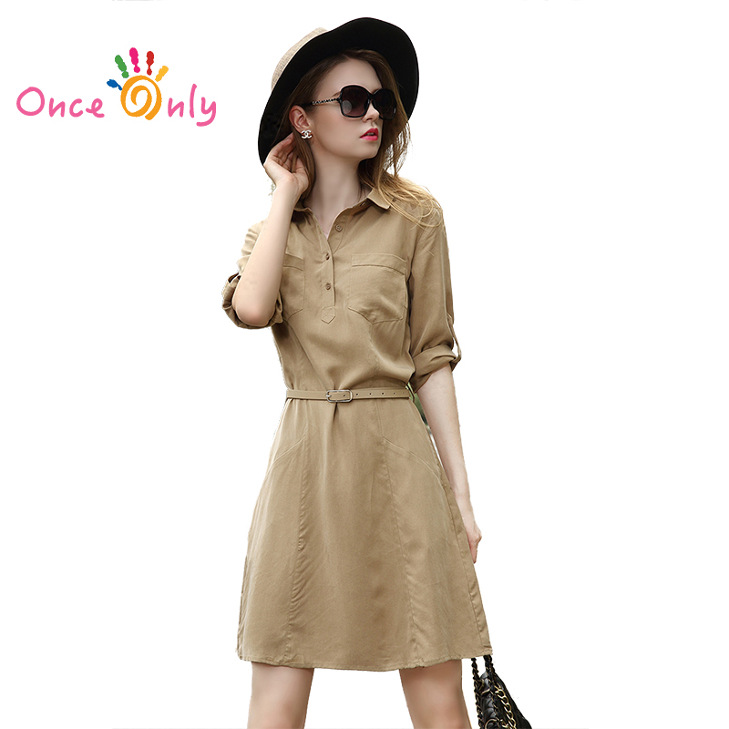 2016 New High Quality 3/4 Sleeve Turn-down Collar A Line Dress Casual Khaki Cotton Women Soft Dress with Sashes Europe Style(China (Mainland))