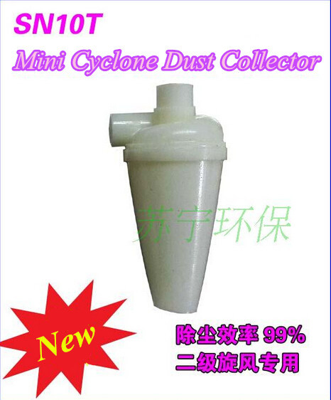 HOT Newest Mini Cyclone Dust Collector SN10T(China (Mainland))