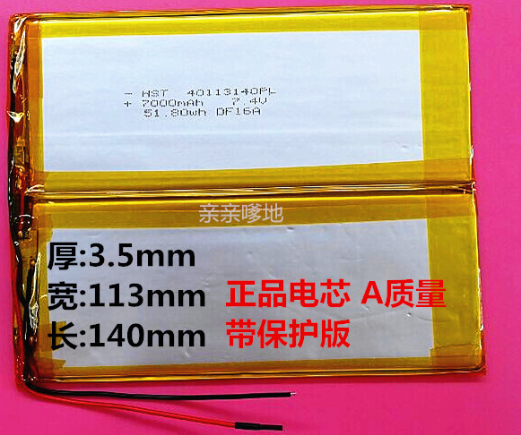 Domestic shipping Tablet PC battery 7.4V lithium polymer battery 3.7V 7000 milliamperes large capacity<br><br>Aliexpress