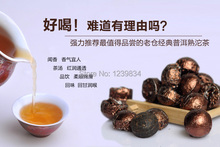 50pcs LaoCan Mini Puerh Tea,old year tea,Ripe Puer,Reduce Weight Tea,Free Shipping