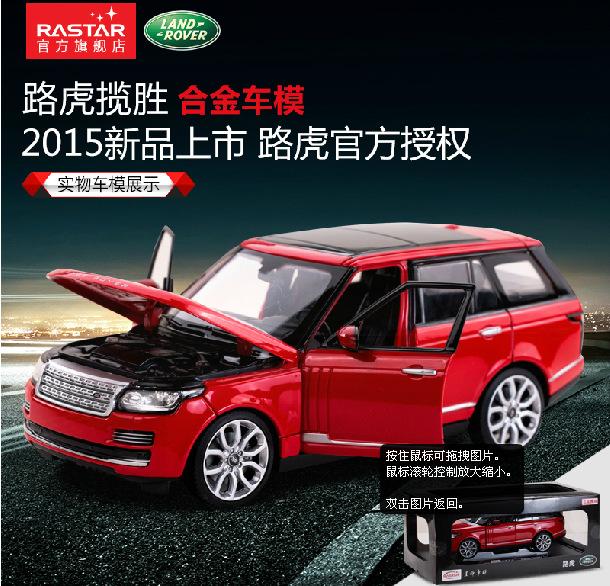 2015 New alloy cars model 1:24  Mini ,Classic toys,World cars model,Children favorite gifts White color   models car