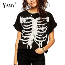 2016 new summer fashion brand skeleton bone printed casual cotton punk tee crop top t shirt women clothing Plus size(China (Mainland))