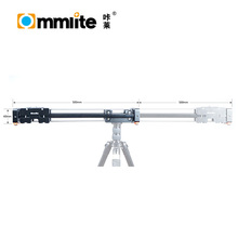 COMMLITE Travel Portable 50cm to100cm mini camera slider adjustable double distance plus DSLR video dolly track rail