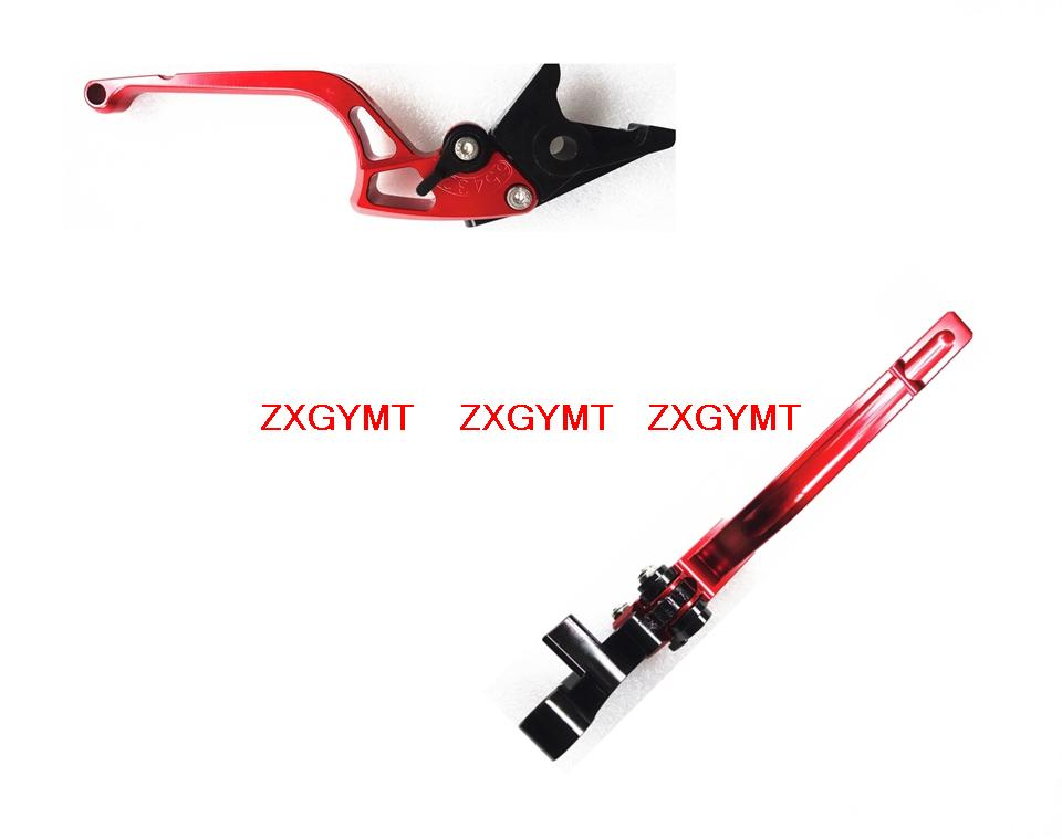 NEW DESIGN billet Motorcycle Levers fit YAMAHA RAPTOR 700 2006 - 2013 Hand Lever 8 colors(China (Mainland))